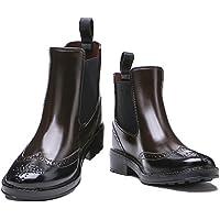 TONGPU Fashion Women's Waterproof Short Ankle Rubber Rain Boots Brown