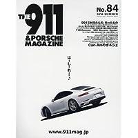 THE 911&PORSCHE MAGAZINE(ポルシェマガジン) 2016年 07 月号 [雑誌]