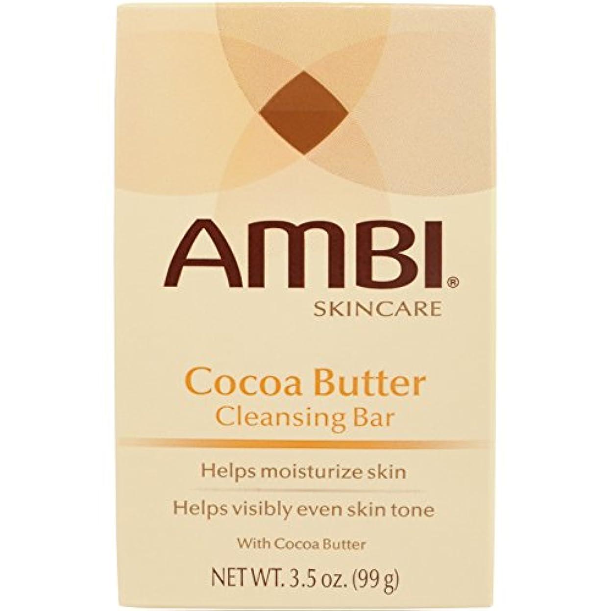 鼓舞するガラガラ抑圧者Ambi Fade Soap Cocoa Butter 105 ml (並行輸入品)