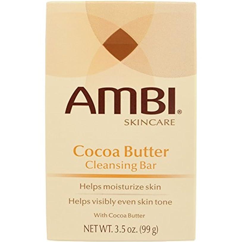 根拠割り当てます矢Ambi Fade Soap Cocoa Butter 105 ml (並行輸入品)