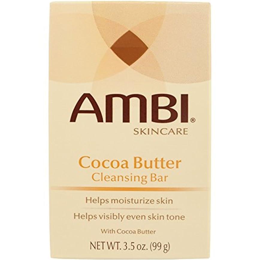 くすぐったい道に迷いました編集するAmbi Fade Soap Cocoa Butter 105 ml (並行輸入品)