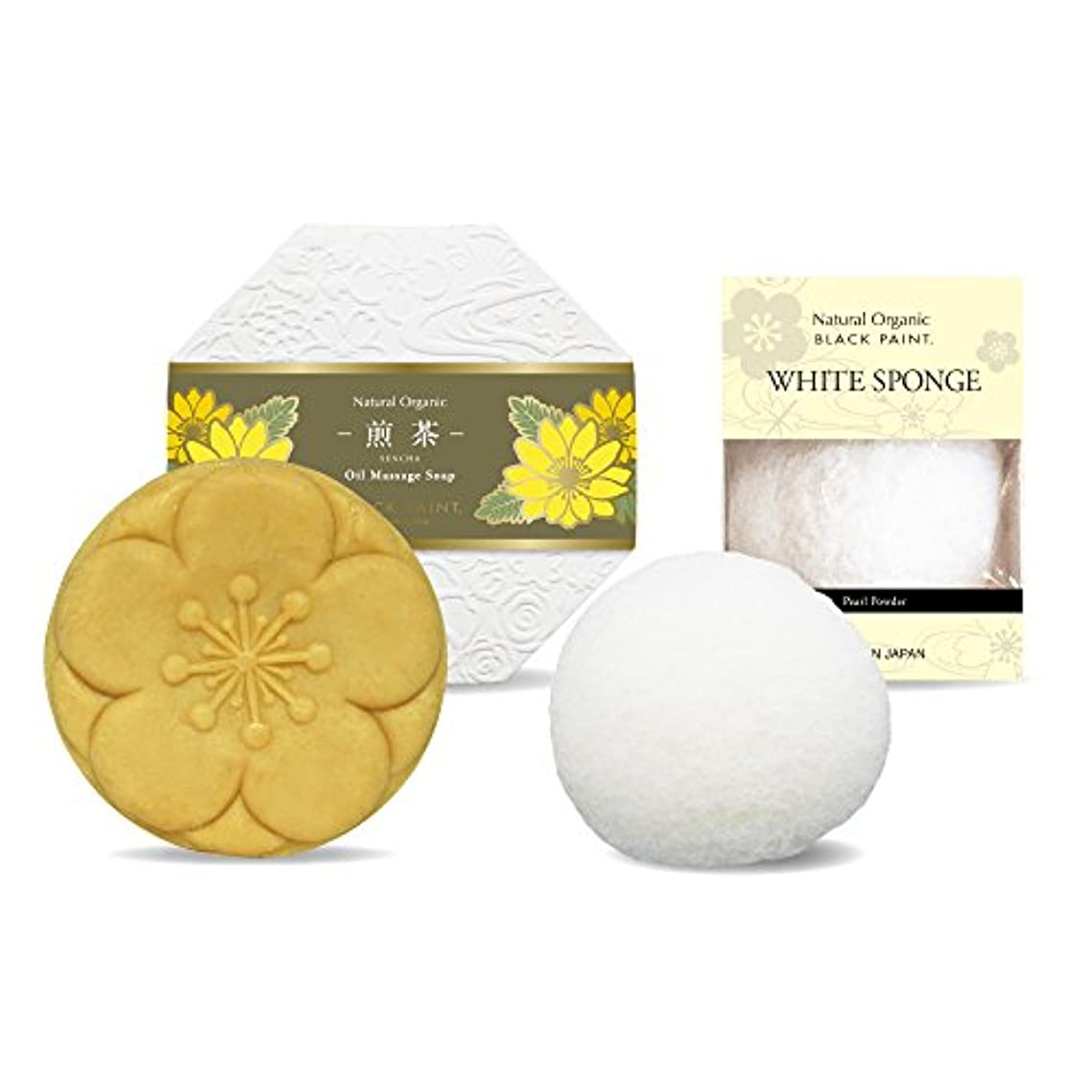 小切手秘書記録京のお茶石鹸 煎茶120g&ホワイトスポンジ 洗顔セット