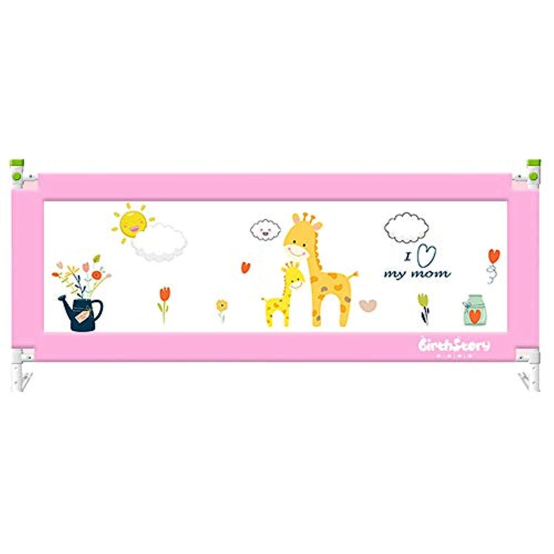 マ?チョン ガードレール 垂直昇降ベッドガードレール子供ベッドサイドガードレール安全ベッドバッフル120 Cm / 150 Cm / 180 Cm / 200 Cm (色 : Pink, サイズ さいず : L-120cm)