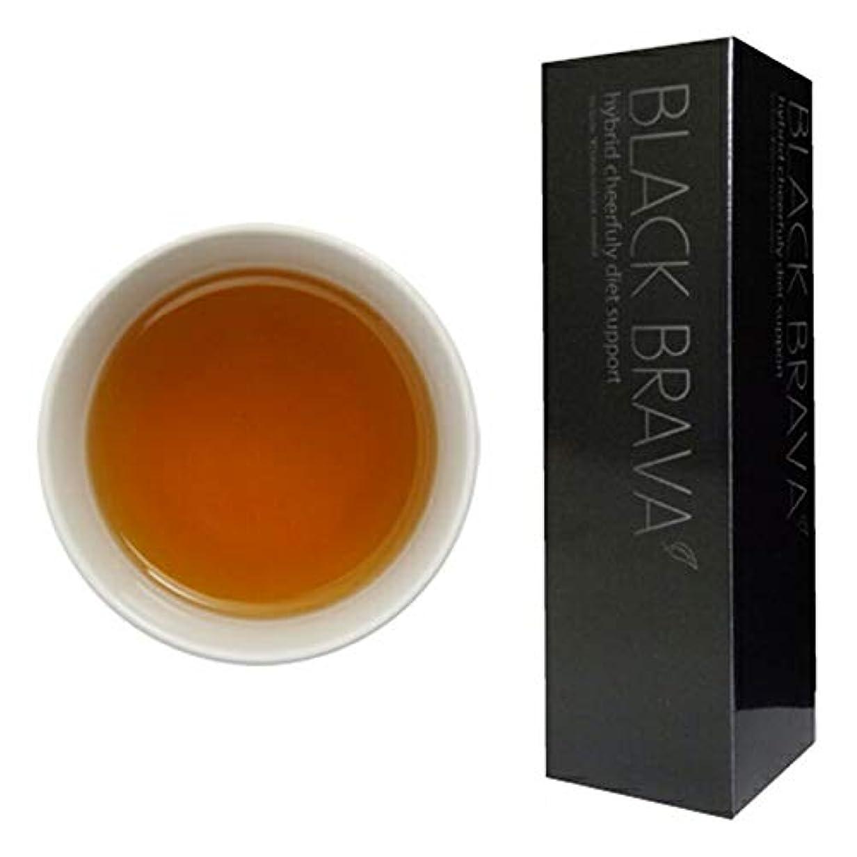 テザー醸造所許可ブラバ が進化 ダイエットティー ハイブリッド チアフリー ダイエットサポート ブラックブラバ ブラバ茶 2本セット