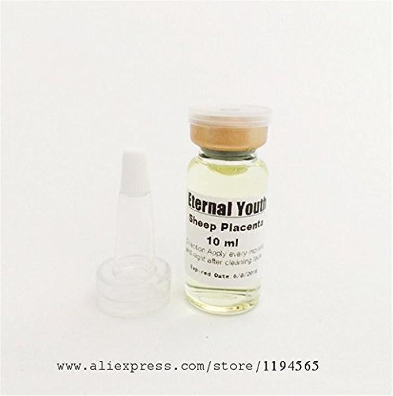 許可する約設定免疫するプラセンタファーミングしわRIR液体10ミリリットルケア