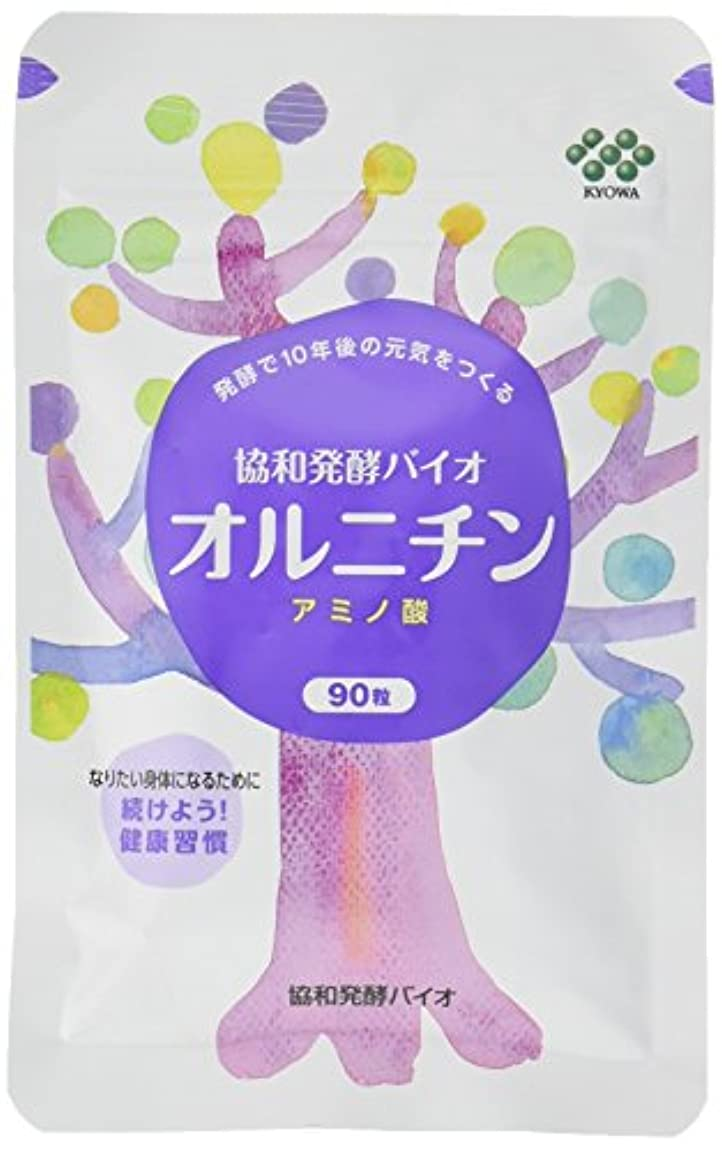 かんたん不正確クロス【2個セット】協和発酵バイオ オルニチン 90粒