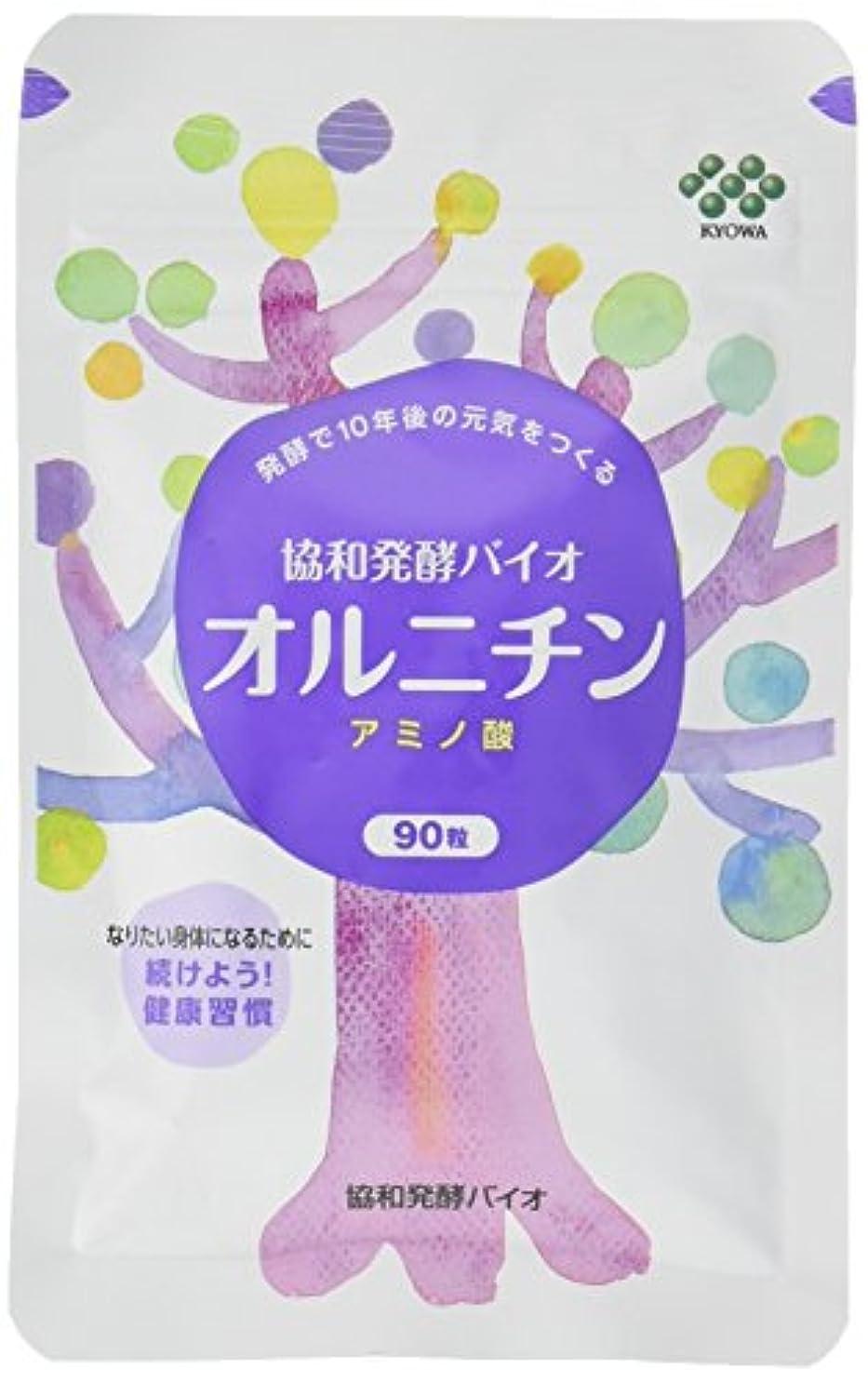 緯度ミュートディスク【2個セット】協和発酵バイオ オルニチン 90粒