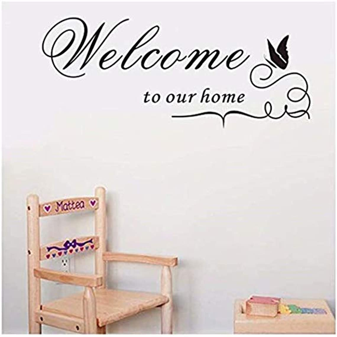 悲観主義者増強椅子七里の香 プレミアム ウォールステッカー 壁紙シール ウォールシールWelcome to Our Home 便利