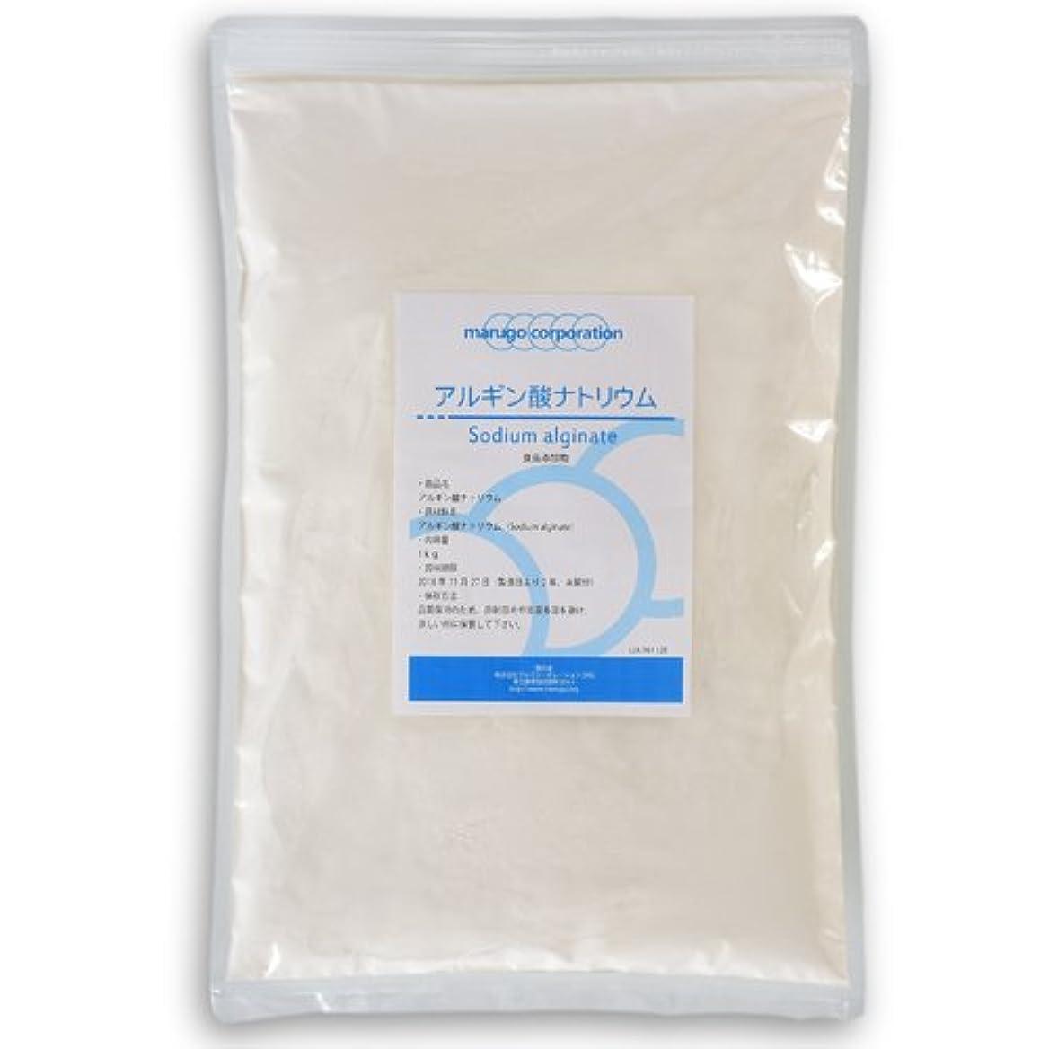 決済バックグラウンドアコードmarugo(マルゴ) アルギン酸ナトリウム 1kg 人口イクラ ぷるぷる水 食品添加物グレード(食用)