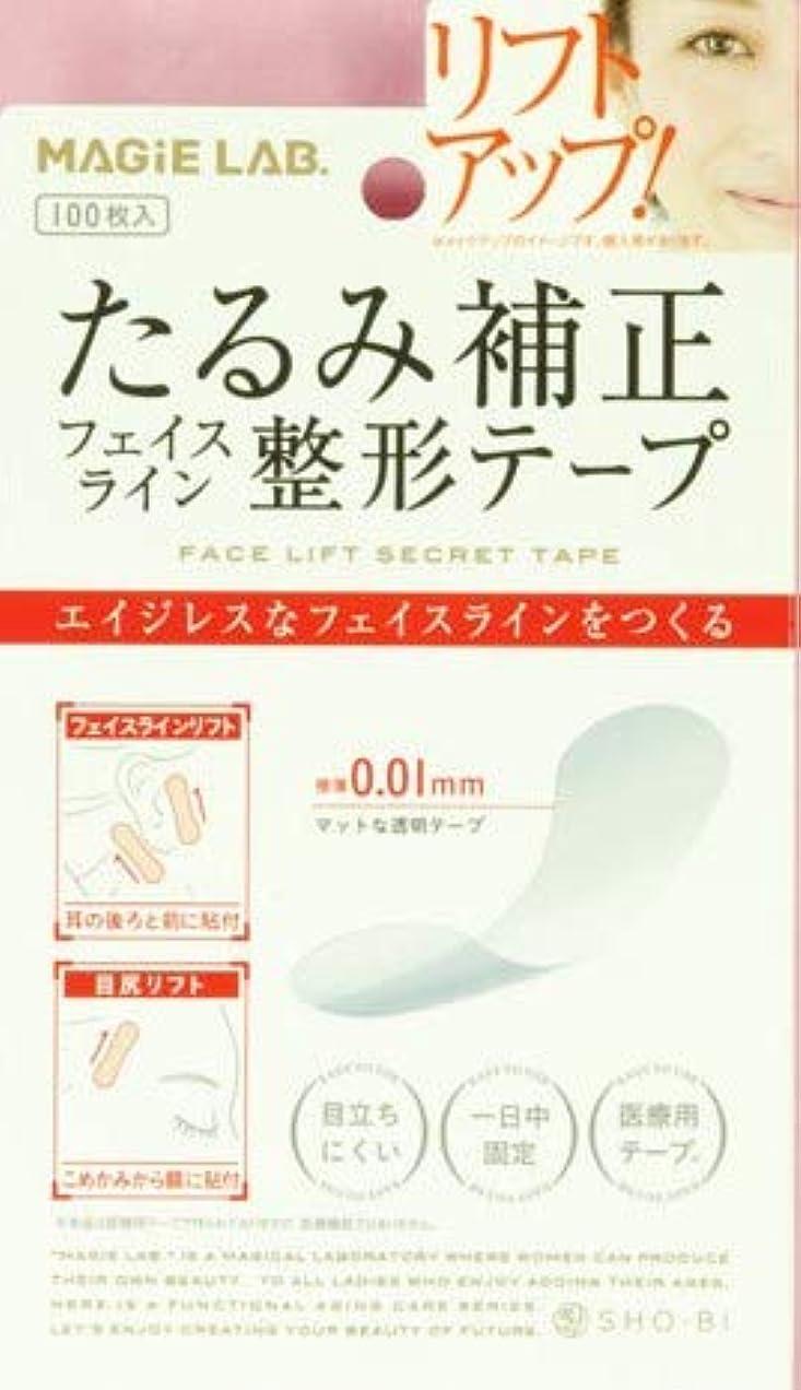 コンテスト相対性理論シェル【まとめ買い3個セット】たるみ補正 フェイスライン整形テープ