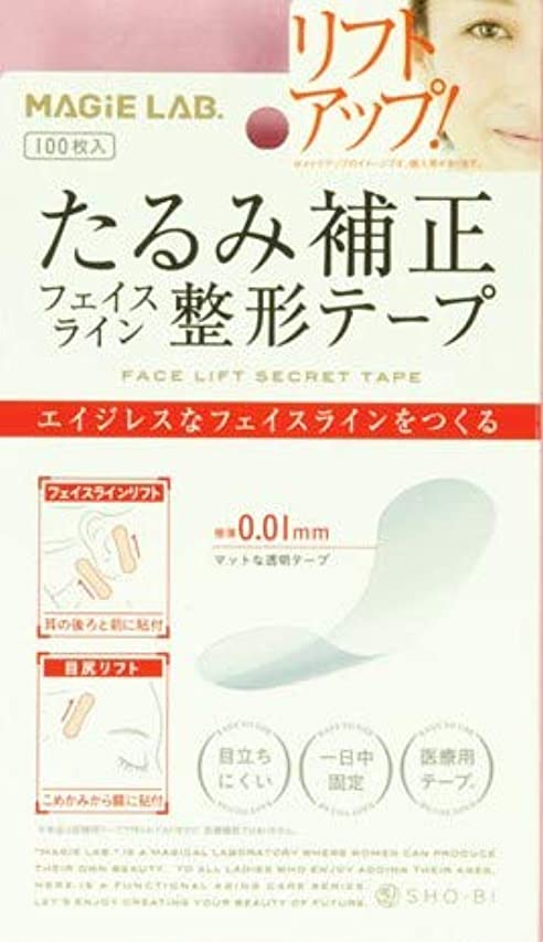 社会主義者穀物下【まとめ買い3個セット】たるみ補正 フェイスライン整形テープ