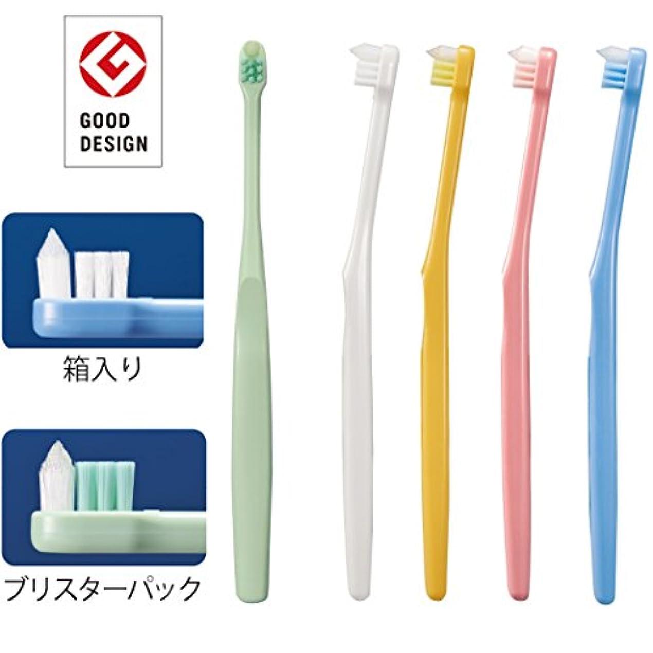 バラエティ皿ペック歯科医院専売 Ci ネオタフト M(ふつう) 6本 4色アソート