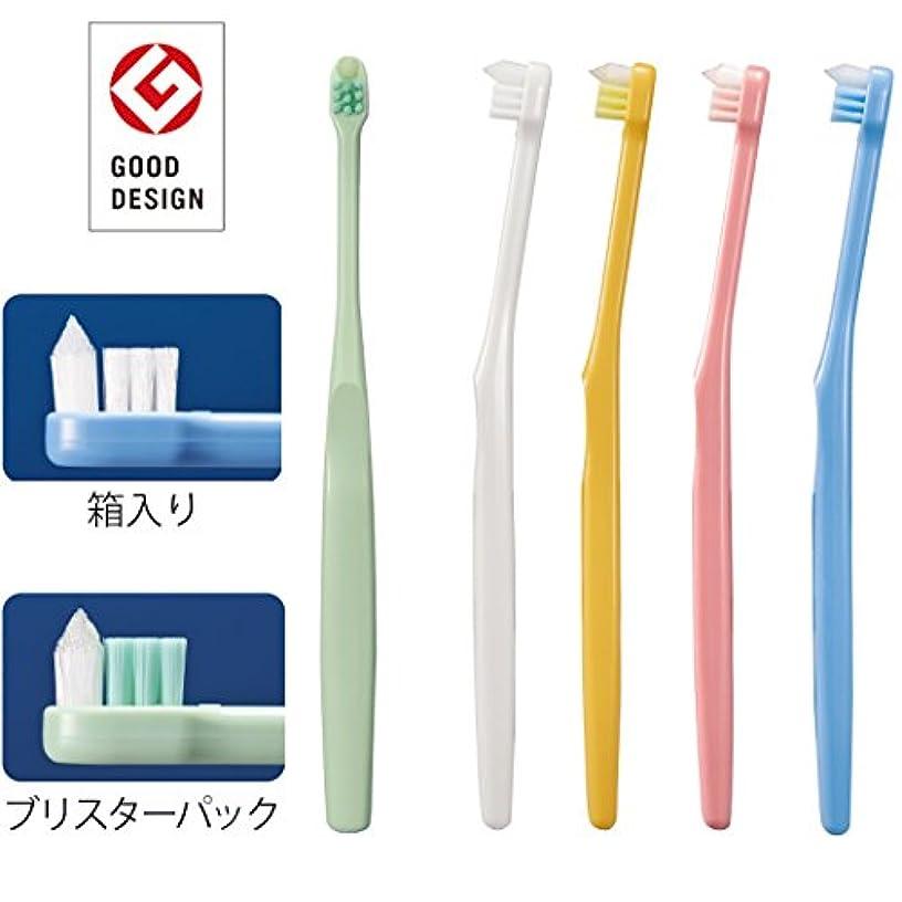 ブロック晩ごはんネブ歯科医院専売 Ci ネオタフト M(ふつう) 6本 4色アソート