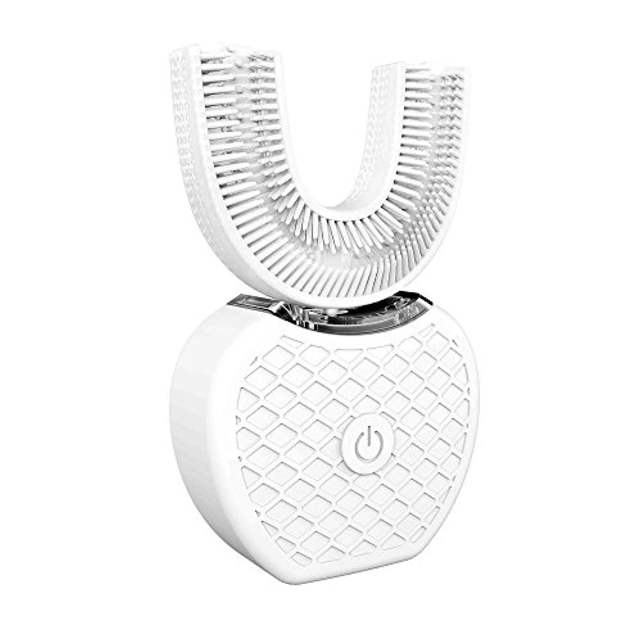 プレゼン可能服を着るV-WHITE 電動歯ブラシ、冷たい光自動ハンズフリーホワイトニング360°超音波歯ブラシ(白) 白