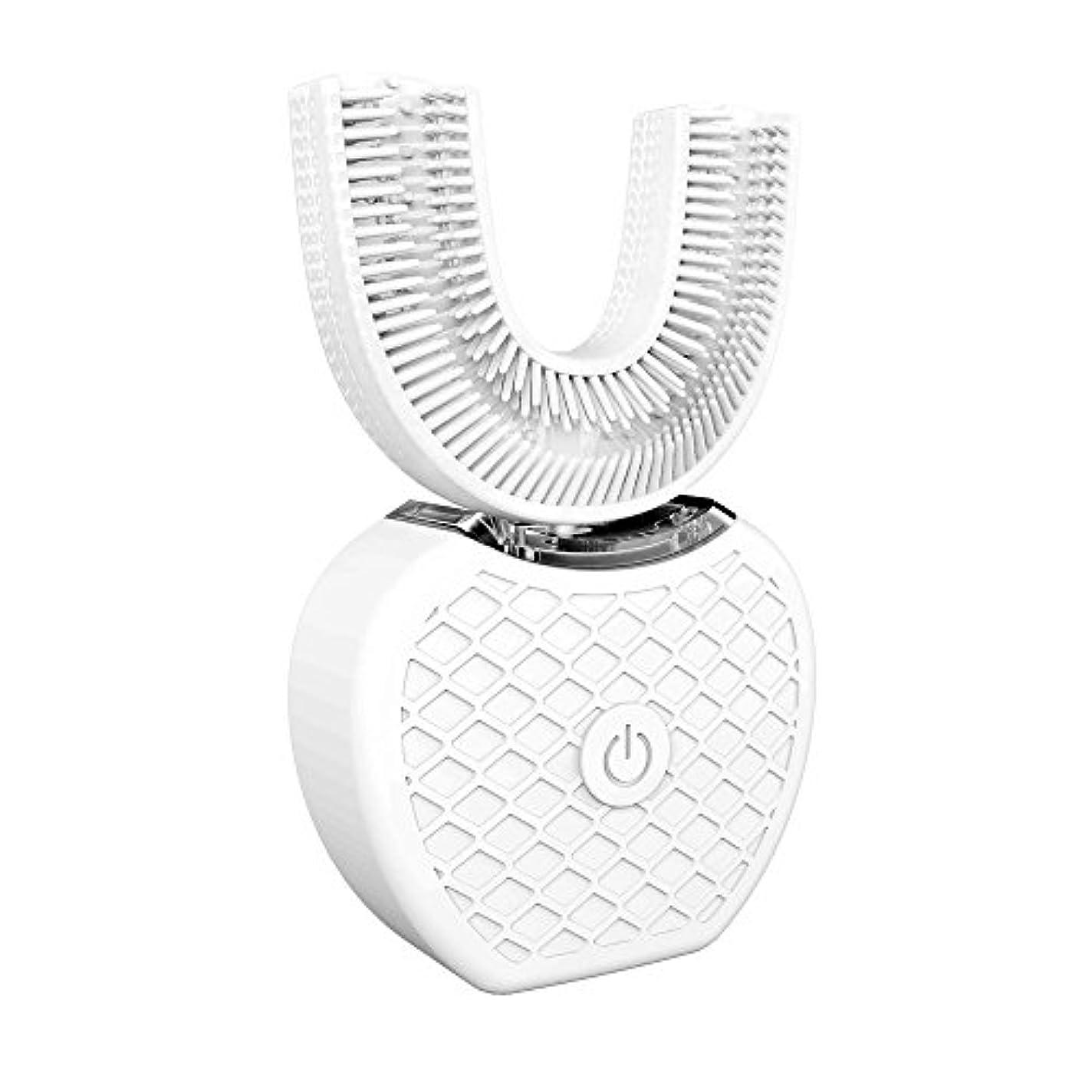 エジプト並外れたウィスキーV-WHITE 電動歯ブラシ、冷たい光自動ハンズフリーホワイトニング360°超音波歯ブラシ(白) 白