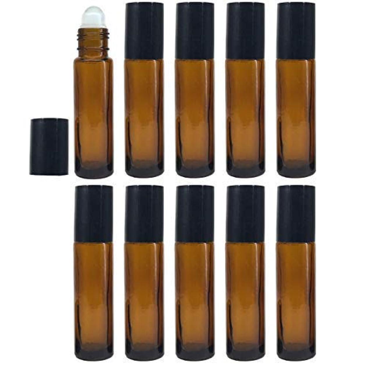 ペデスタル作り法医学ロールオンボトル 10ml 10本セット アロマオイル 遮光瓶 ガラスロールタイプ 手作り香水 (ブラウン/10ml?10本)