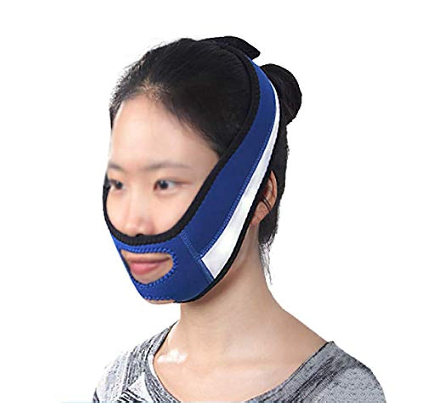 サワー脚フリース薄い顔包帯フェイススリム二重あごを取り除きますVラインフェイスシェイプを作成チンチークリフトアップアンチリンクルリフティングベルトフェイスマッサージツール女性と女の子
