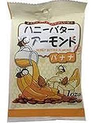 ハニーバターアーモンド バナナ 28g【3個セット】