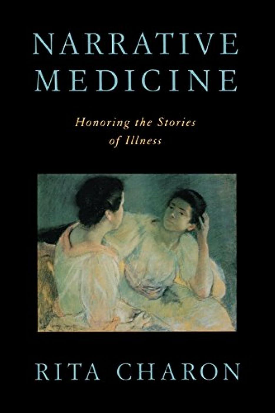 エスニックフレット残酷なNarrative Medicine: Honoring the Stories of Illness