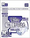 カミ商事 エルモア いちばん幅広簡単テープ止め M 20枚 1箱(4パック入り) 大人用紙パンツ