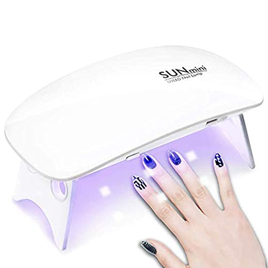 かろうじてフェード不倫LEDネイルドライヤー UVライト 折りたたみ式 設定可能 タイマー ジェルネイル LED 硬化ライト UV と LEDダブルライト ジェルネイル用 ホワイト