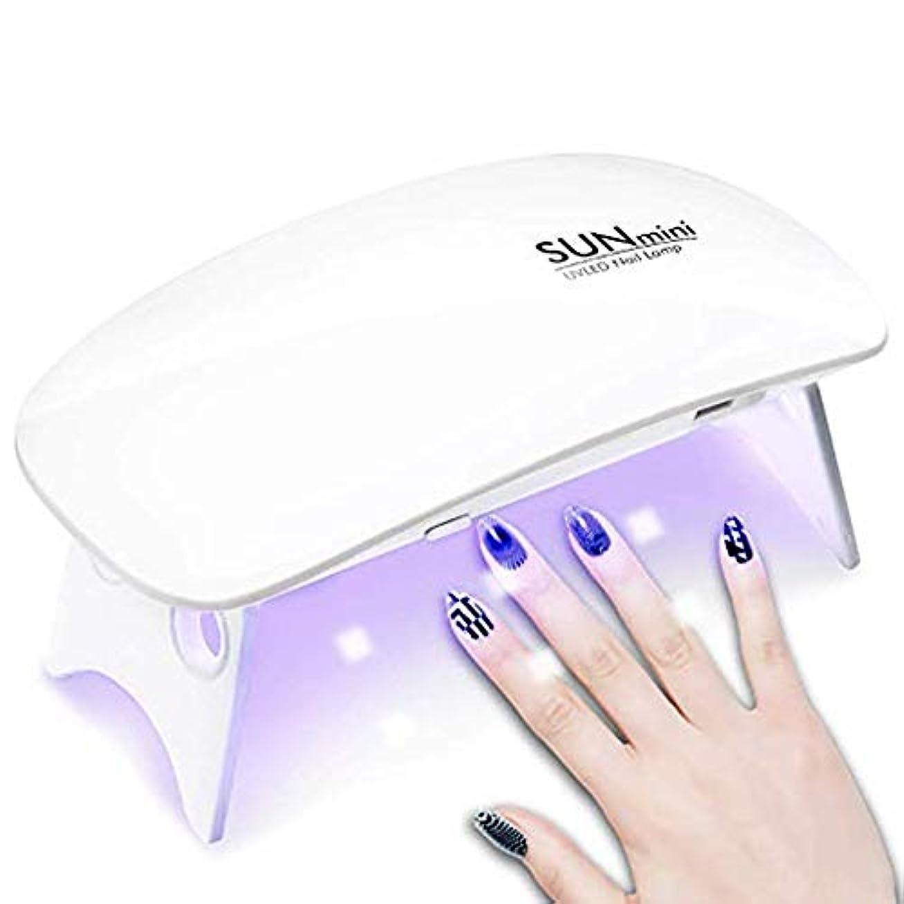 何郵便物手のひらLEDネイルドライヤー UVライト 折りたたみ式 設定可能 タイマー ジェルネイル LED 硬化ライト UV と LEDダブルライト ジェルネイル用 ホワイト