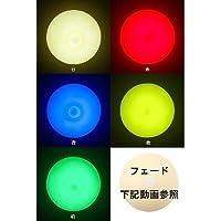 ライトアップ ソフトコンタクトボール 100mm A-19162 色:フェード
