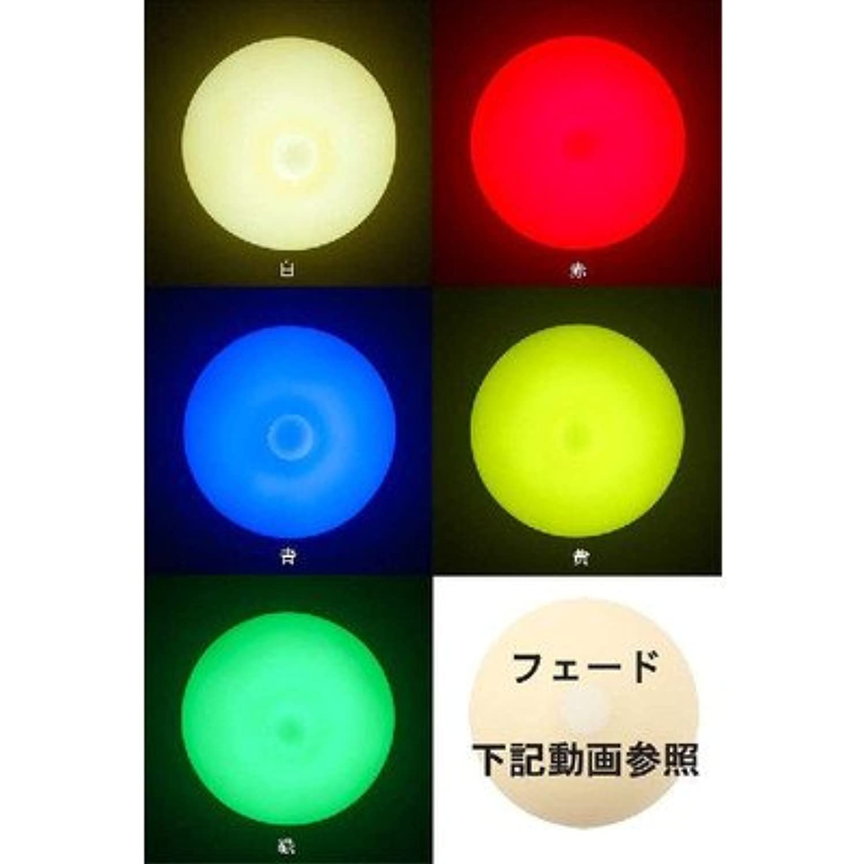 ライトアップ ソフトコンタクトボール 100mm A-19162 色:緑