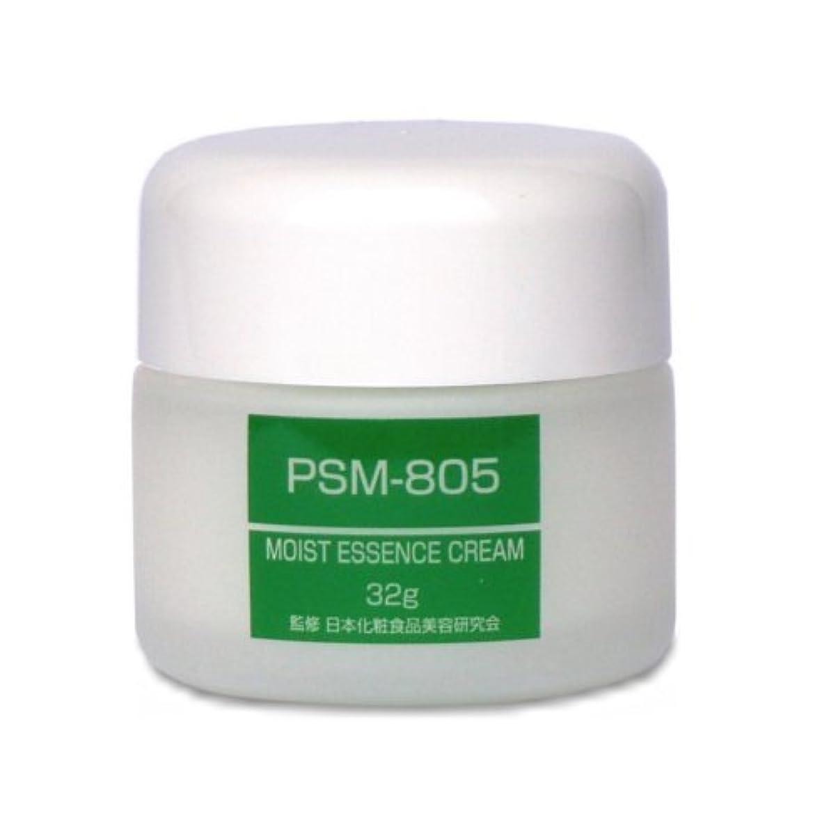 昼食滝本気CFB モイストエッセンスクリーム PSM805 32g