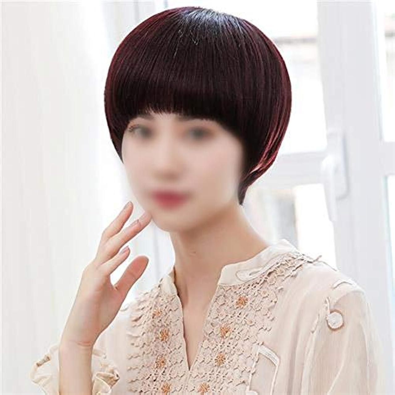 胸下着期待YOUQIU 女性のデイリードレスウィッグ用前髪ふわふわハンサムかつら本当の髪の手織りボブショートストレートヘアー (色 : ワインレッド)