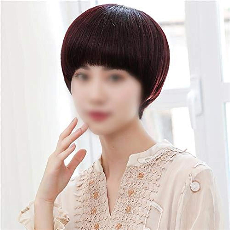 うまくやる()建設楽なYOUQIU 女性のデイリードレスウィッグ用前髪ふわふわハンサムかつら本当の髪の手織りボブショートストレートヘアー (色 : ワインレッド)