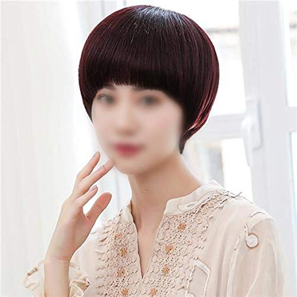欠員垂直リンスYOUQIU 女性のデイリードレスウィッグ用前髪ふわふわハンサムかつら本当の髪の手織りボブショートストレートヘアー (色 : ワインレッド)