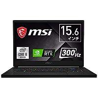 【第10世代CPU搭載】MSIゲーミングノート GS66 Win10Pro/i9/RTX2070Super/Max-Q/15.6FHD/300Hz/16GB/1TB/GS66-10SFS-022JP