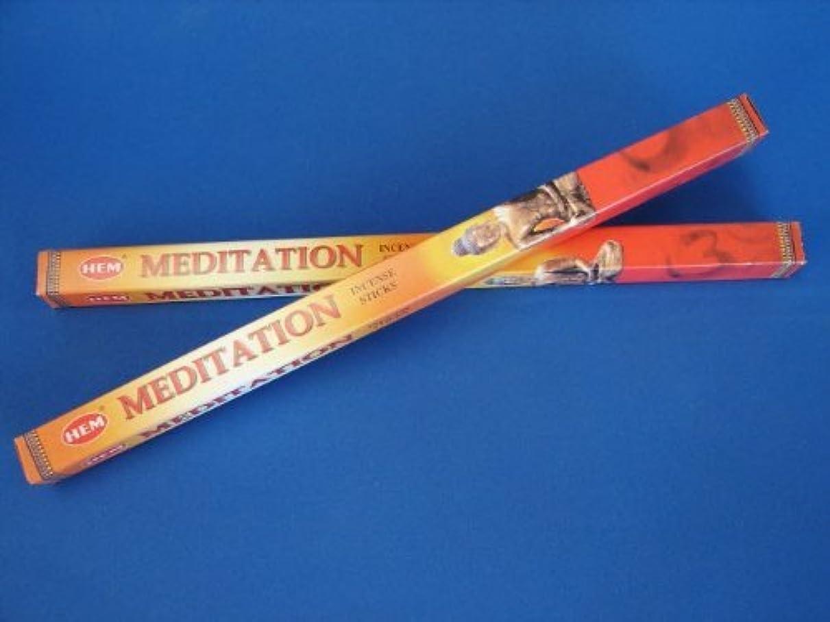 クールによって噴出する4 Boxes of HEM Incense Sticks - Meditation