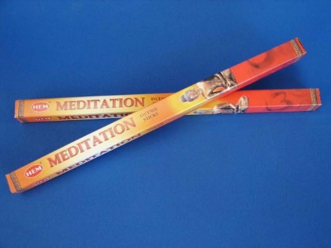 満足できるアイデアアジア人4 Boxes of HEM Incense Sticks - Meditation
