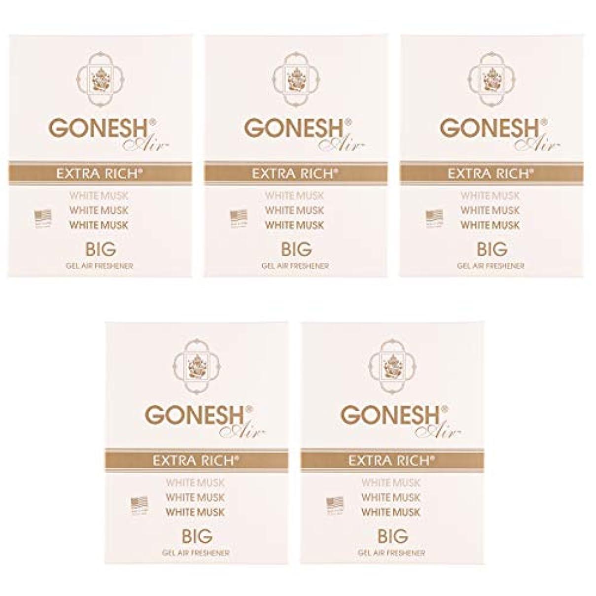GONESH ビッグゲルエアフレッシュナー ホワイトムスク 5個セット
