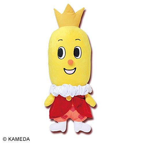 ターン王子 特大サイズぬいぐるみ