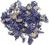 マロウ ブルー 50g スパイス ハーブ 業務用 ウスベニアオイ マローmallow コモンマロウ フラワー 花