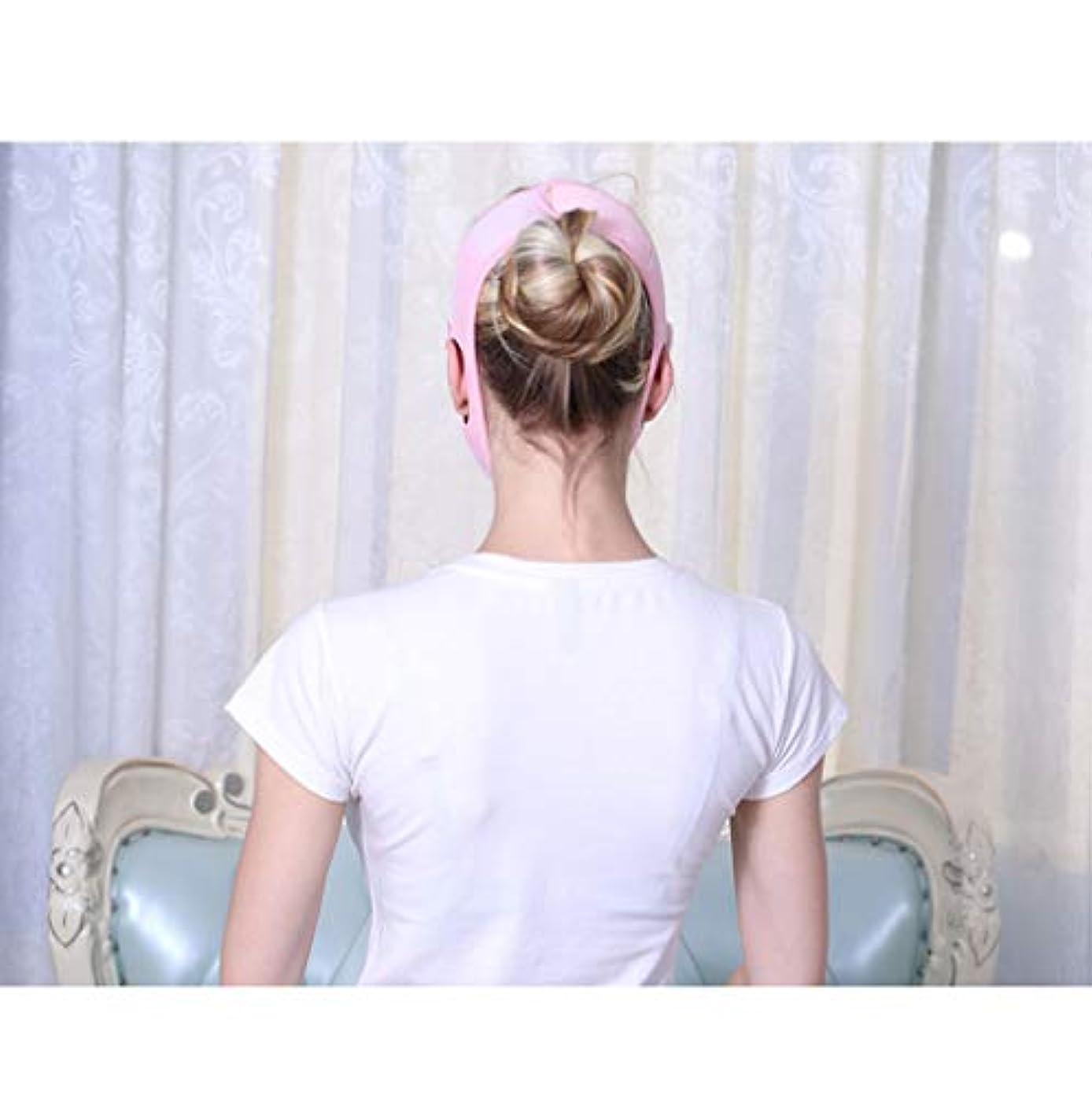 凶暴な避難ルーチン薄い表面ベルト、二重あごのDecreeのマスクの持ち上がることの固まる睡眠のマスクへのVの表面包帯 (Color : Pink)