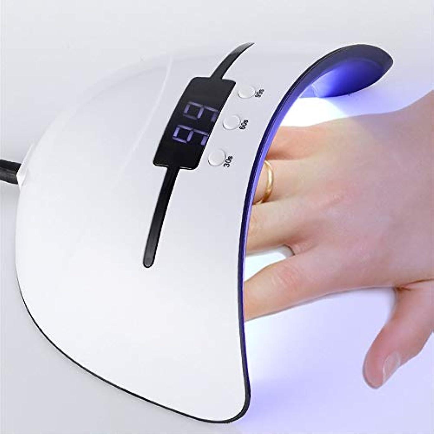 プット処理好意的ジェルネイルPolish36Wスマートベルト誘導ネイルオイルグルードライヤーLED +紫外線吸収度ネイル光線療法ランプネイルマシン速乾性