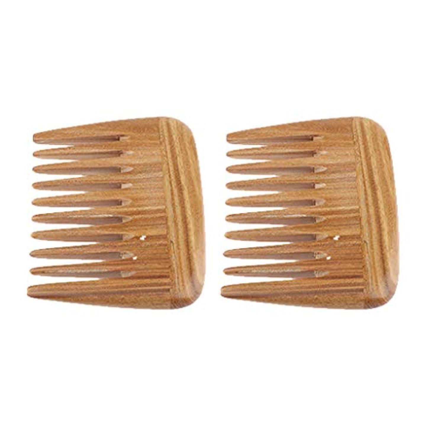 主婦硬化する肥満B Blesiya 2個 静電気防止櫛 ポケット ヘアコーム マッサージ櫛 広い歯