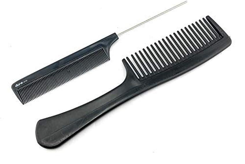 シャープわずらわしい不格好Unbreakable Detangler Comb and Pin Tail Comb 8