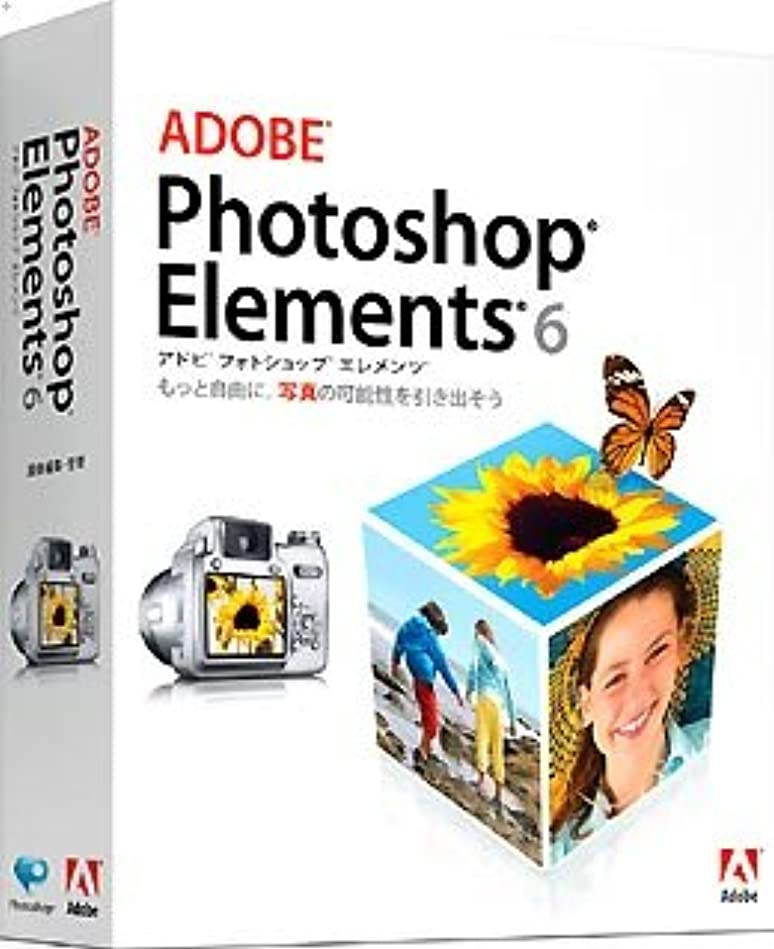 謝罪地域の感謝祭Adobe Photoshop Elements 6.0 日本語版 Macintosh版