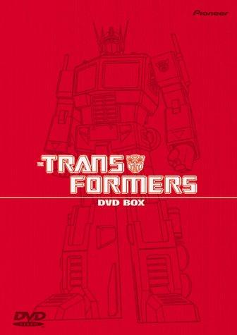戦え!超ロボット生命体トランスフォーマー DVD-BOX1 / パイオニアldc