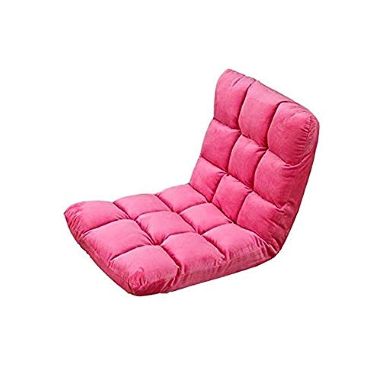 練習ずんぐりした強調瞑想椅子、折りたたみ椅子、調節可能な椅子、畳シングルチェア、背もたれ付きのベッドルームベイウィンドウ日本の椅子、怠zyなソファゲームチェア (Color : ピンク)