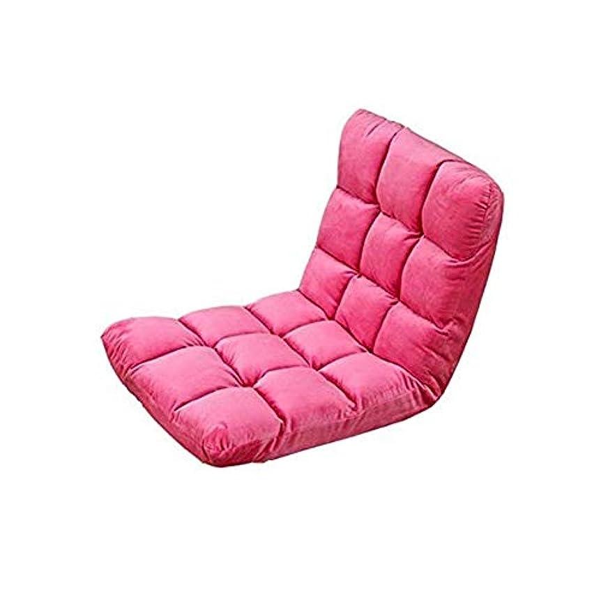 集中的なファイナンス船形瞑想椅子、折りたたみ椅子、調節可能な椅子、畳シングルチェア、背もたれ付きのベッドルームベイウィンドウ日本の椅子、怠zyなソファゲームチェア (Color : ピンク)