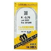 処方箋不要 エイコー ソフト マンスリー モード 1ヶ月 使い捨て コンタクト レンズ 【BC】8.6 【PWR】-8.00