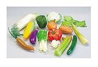 野菜モデル 14種セット