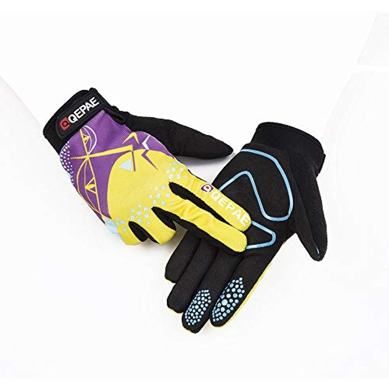 打ち上げる同種のローブ手袋、自転車用手袋、伸縮性がある生地、柔らかく、速乾性の通気性、肥厚した衝撃吸収パッド、滑り止めの指先,S