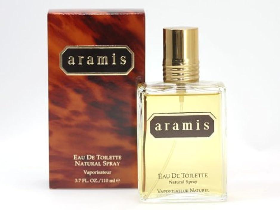 従事する汚物鎮痛剤ARAMIS アラミス オードトワレ メン 110ml EDT110 (並行輸入品)